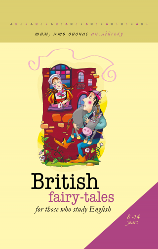 British fairy-tales