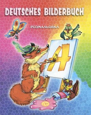 Deutsches bilderbuch
